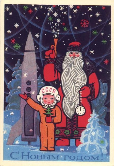 navidad sovietica