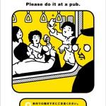 No hagas eso en el metro