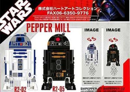 rs_d2_pepper_mill