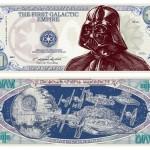 Dinero del impero