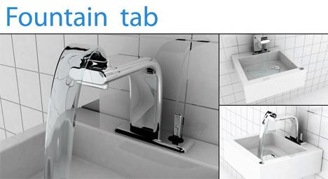 fountain-tab_7