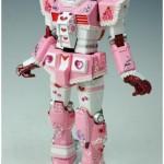 Gundam rosa?!?!?!?