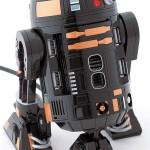 El hermanito de R2d2