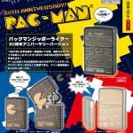 Mechero Pacman