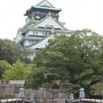 Viaje a Japón: ciudades
