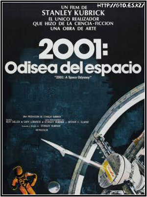 imagenes_cartel_2001_una_odisea_del_espacio