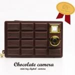 Camara de chocolate