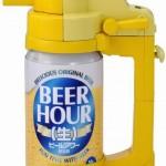Grifo de cerveza portatil