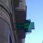 En Zaragoza hace fresquito