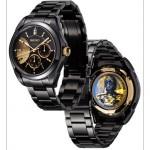 Relojes Starwars